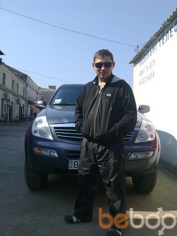 Фото мужчины kartman, Бобринец, Украина, 33