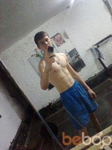 Фото мужчины tatarin sexy, Караганда, Казахстан, 25