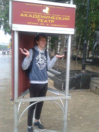 Фото мужчины Мойша, Санкт-Петербург, Россия, 20