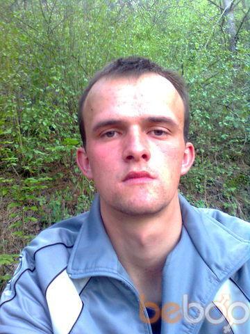 Фото мужчины ion_golban, Кишинев, Молдова, 28