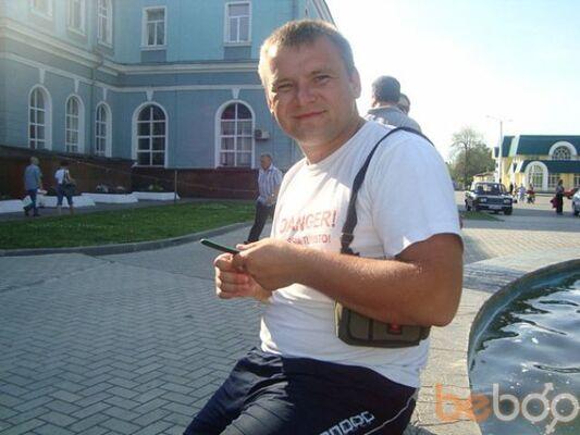 Фото мужчины Славко, Санкт-Петербург, Россия, 37