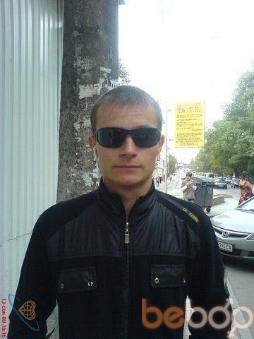 Фото мужчины 007ligolayz, Донецк, Украина, 29