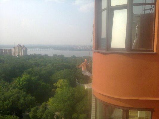 Фото мужчины Влаимир, Днепропетровск, Украина, 37