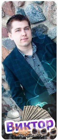 Фото мужчины TERRORIST, Мозырь, Беларусь, 30
