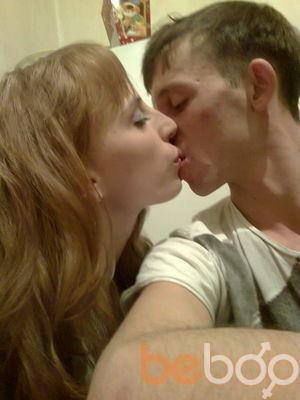 Парами мж в с казахстане знакомства