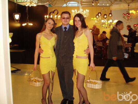 Фото мужчины Игорь, Кишинев, Молдова, 37