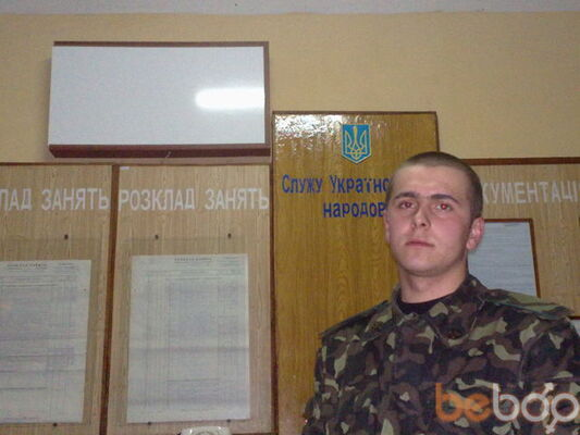 Фото мужчины Pavlenko1988, Городня, Украина, 28