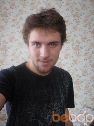 Фото мужчины Ruslan1988, Казань, Россия, 28