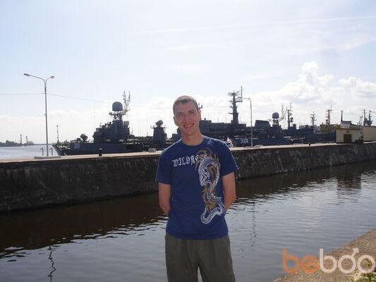 Фото мужчины macima, Барнаул, Россия, 29