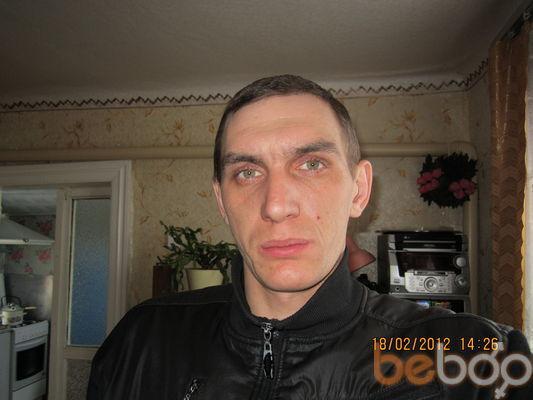 сайт знакомств г.кирсанов