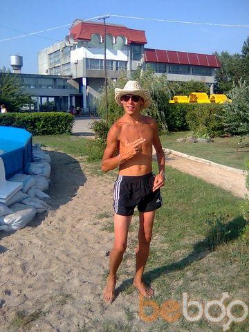 Фото мужчины ZavriK, Киев, Украина, 31