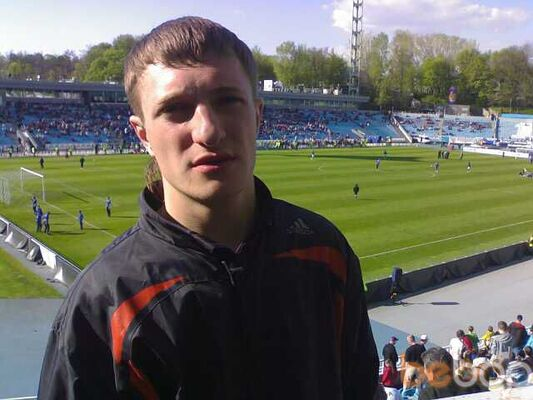 Фото мужчины zarik, Запорожье, Украина, 35