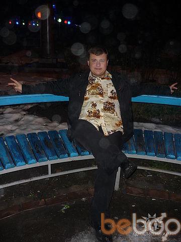 Фото мужчины bronze, Тирасполь, Молдова, 29