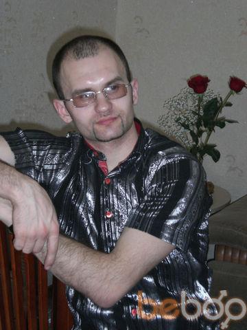 Фото мужчины SnAK, Костанай, Казахстан, 31