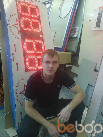 Фото мужчины Анатолий, Краматорск, Украина, 27