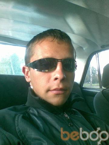 Фото мужчины AnDrEu, Львов, Украина, 28
