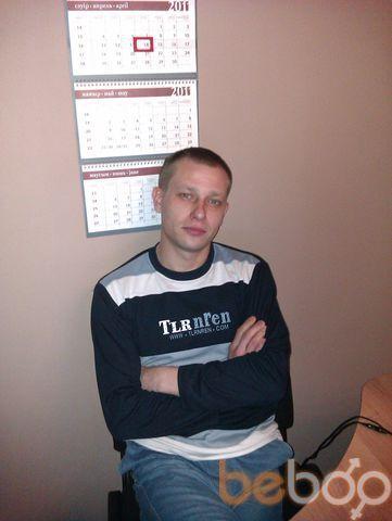 Фото мужчины Андрей, Алматы, Казахстан, 38