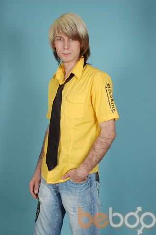 Фото мужчины Тарас, Кривой Рог, Украина, 31