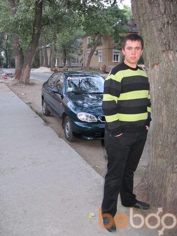 Фото мужчины Котик, Днепропетровск, Украина, 27