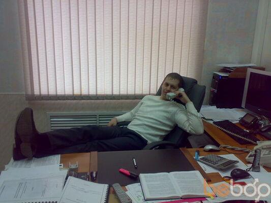 Фото мужчины Kolodkin163, Новокуйбышевск, Россия, 29