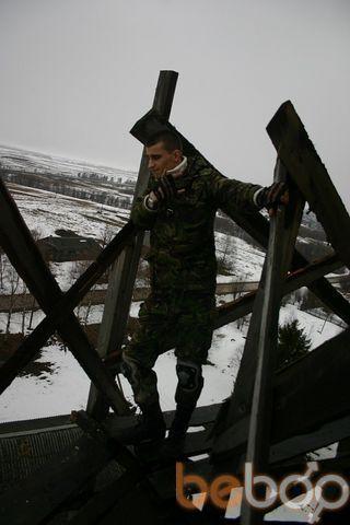 Фото мужчины Smirnov, Вологда, Россия, 29
