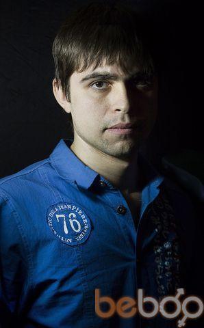 Фото мужчины Никита, Донецк, Украина, 28