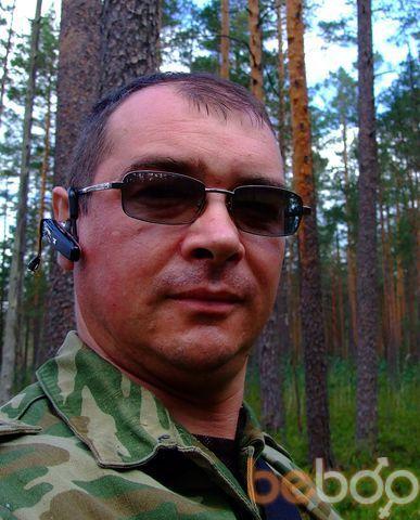 Фото мужчины ScoutXXX, Москва, Россия, 50