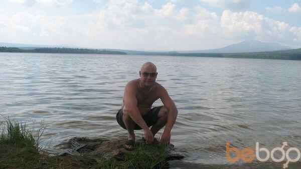 Фото мужчины zima, Уфа, Россия, 33