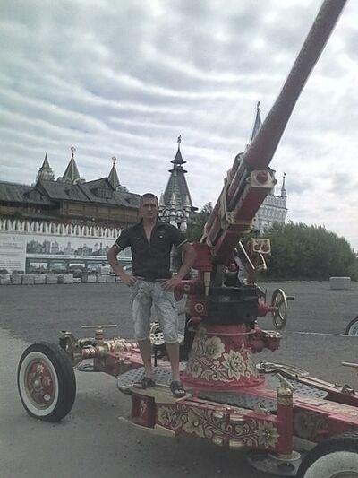 Фото мужчины Миша, Кашары, Россия, 31