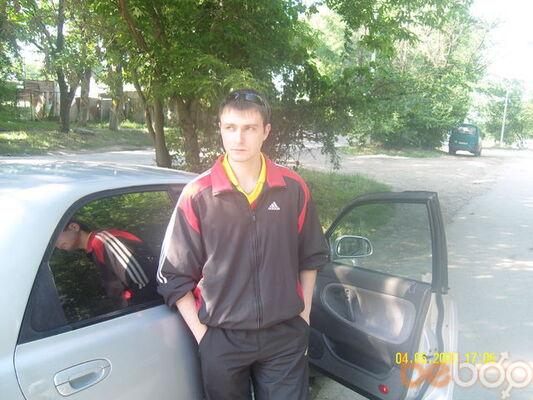 Фото мужчины ferlucy, Кишинев, Молдова, 37