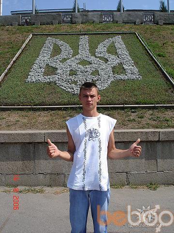 Фото мужчины pashunja2701, Харьков, Украина, 36