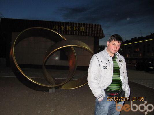Фото мужчины василий, Темиртау, Казахстан, 39
