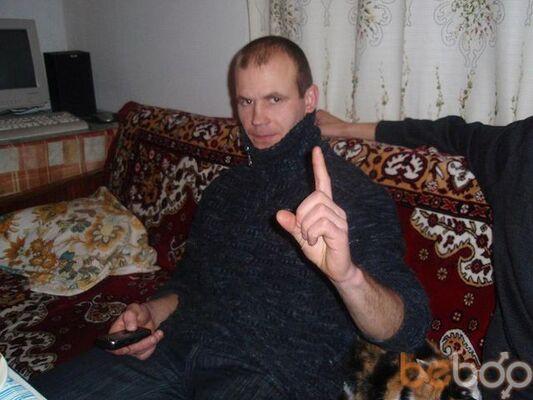 Фото мужчины Dimich, Макаров, Украина, 35