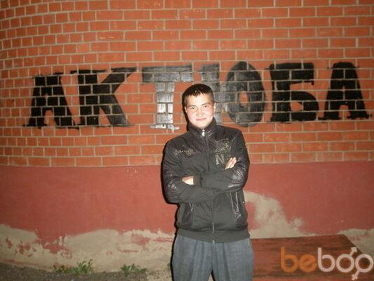 Фото мужчины MARATKA, Альметьевск, Россия, 29