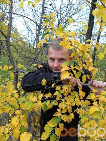 Фото мужчины Forever, Киев, Украина, 33