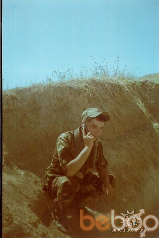 Фото мужчины Marzpet96, Ереван, Армения, 26