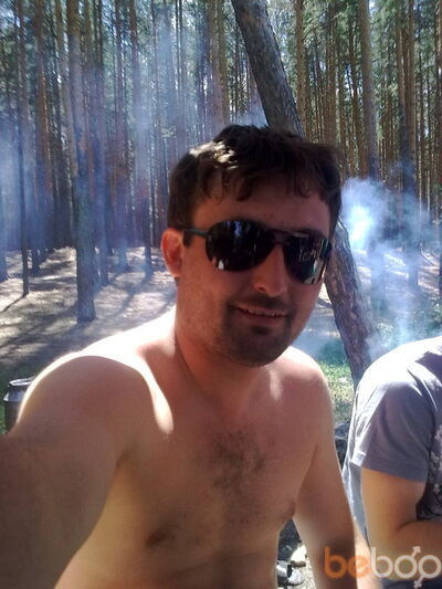 Фото мужчины merzavec, Алматы, Казахстан, 33