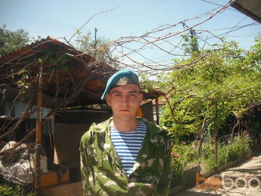 Фото мужчины Рома, Алматы, Казахстан, 26