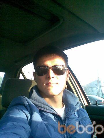 Фото мужчины Вилен, Алматы, Казахстан, 33