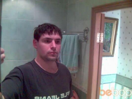 Фото мужчины Серега1238, Москва, Россия, 35