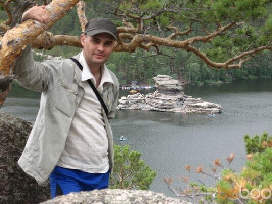Фото мужчины DerevoDub, Петропавловск, Казахстан, 43