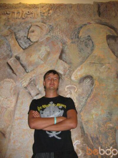 Фото мужчины Gansta, Самара, Россия, 30