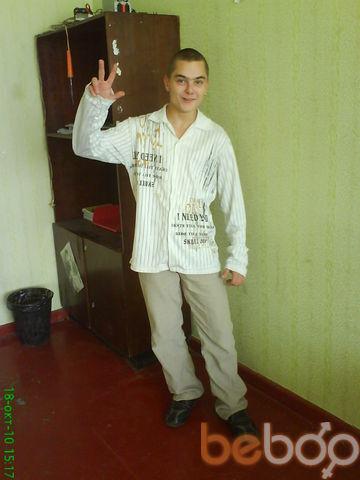 Фото мужчины Andruxa, Даугавпилс, Латвия, 25