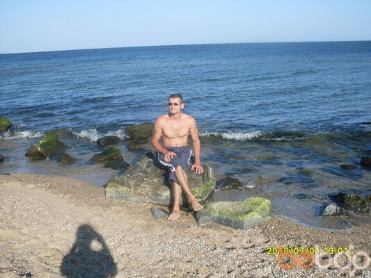 Фото мужчины Slavon, Кишинев, Молдова, 31