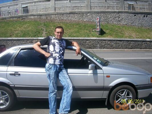 Фото мужчины vetal, Макаров, Украина, 31