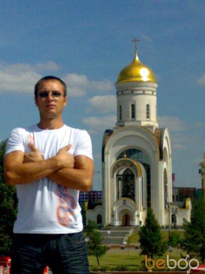 Знакомства Москва, фото мужчины Alexxx28, 39 лет, познакомится для флирта