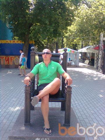 Фото мужчины apport, Днепропетровск, Украина, 35