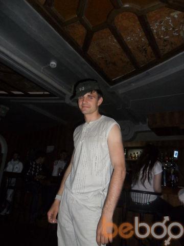 Фото мужчины Dimas, Павлодар, Казахстан, 28