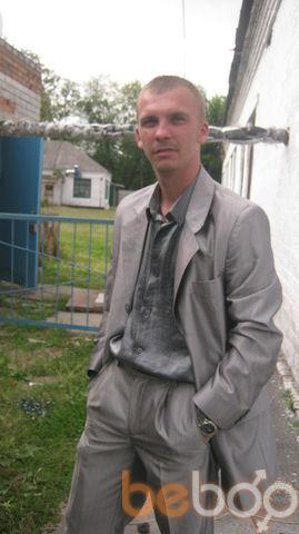 Фото мужчины Kyzmich, Днепропетровск, Украина, 31