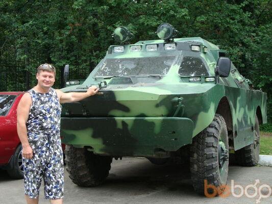 Фото мужчины aleks 42, Днепродзержинск, Украина, 48